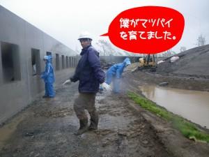 s-fukushima_150609_006
