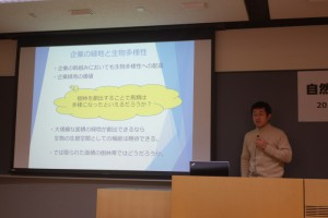 s-吉野さんの研究発表